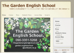 The Garden English School