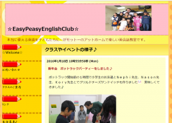 Easy Peasy English Club