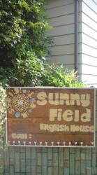 Sunny Field English 英語教室