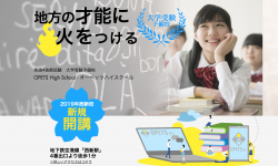 OPETS High School 西新校
