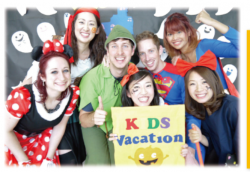 KIDS Vacation(キッズバケーション)堺市駅前校