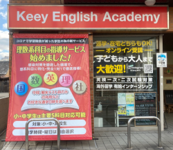 Keey English Academy