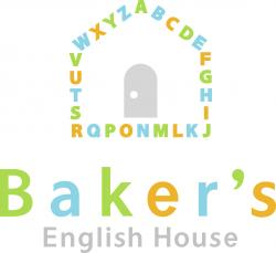 Baker's English House