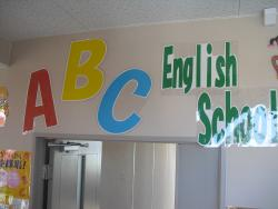 ABC English School香芝校