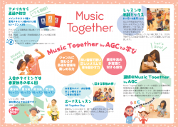 AGC Music Together®