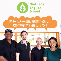 MintLeaf International Preschool