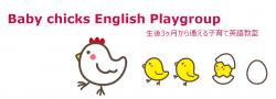 Baby chicks English Playgroup
