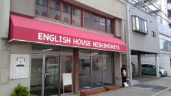 English House Nishinomiya