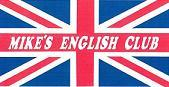 MIKE'S ENGLISH CLUB