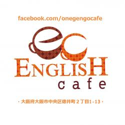 One Gengo Cafe Tanimachi