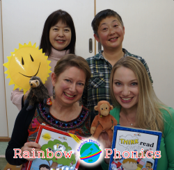 Rainbow Phonics English School