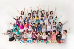 Nico Kids English 鴨島校