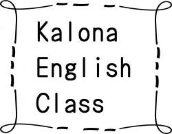 Kalona English