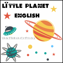 Little Planet English