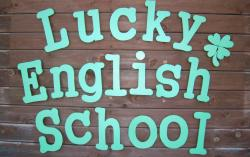 LUCKY ENGLISH SCHOOL