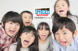 Spyglass Kids English