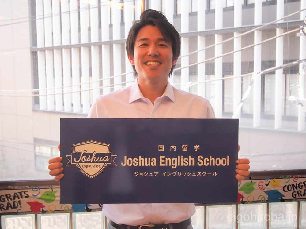 Joshua English School 加藤校長